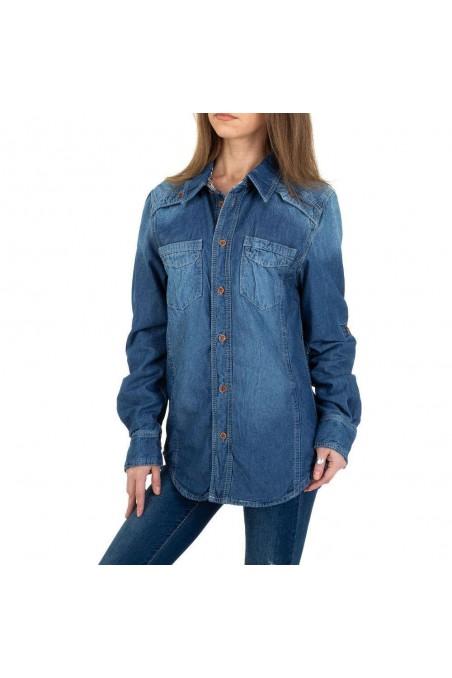 Mėlyni moteriški marškiniai